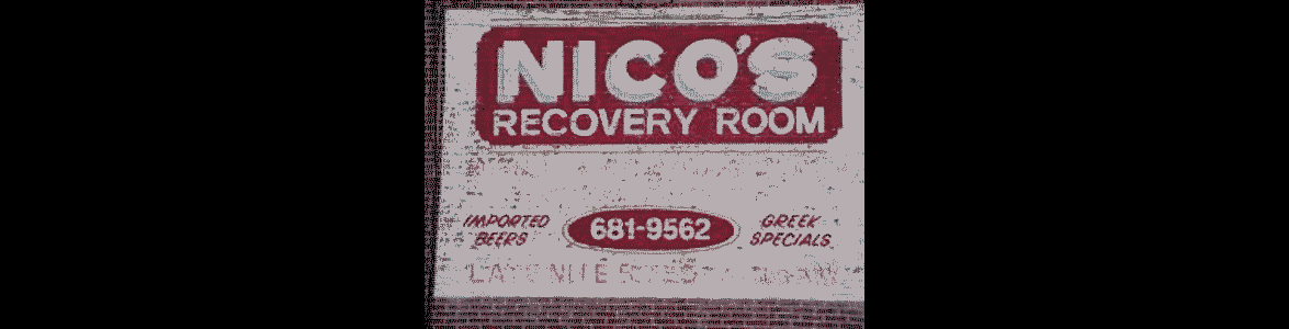 nico's recovery room banner